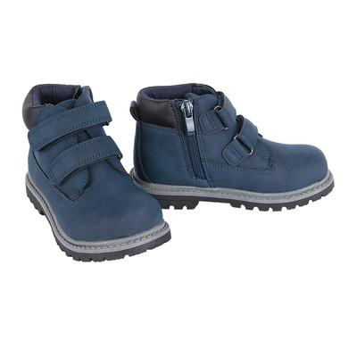Ботинки Прыг-Скок